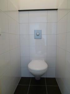 Stationstraat schiedam oost maelion for Toilet betegeld
